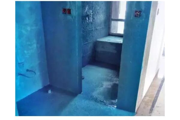 卫生间防水5.jpeg