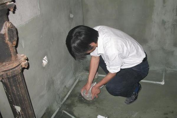 卫生间防水.png