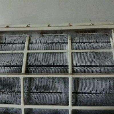 空调室内机散热片清洗