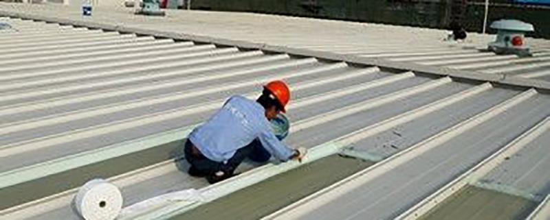 钢结构防水补漏