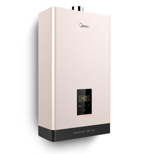 维修燃气热水器价格一般多高?