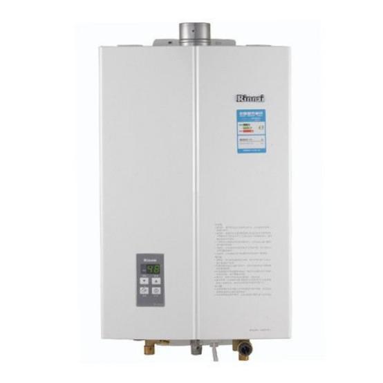 燃气热水器安装条件满足之后才能安装