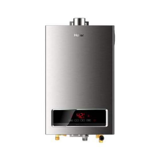 燃气热水器安装价格?
