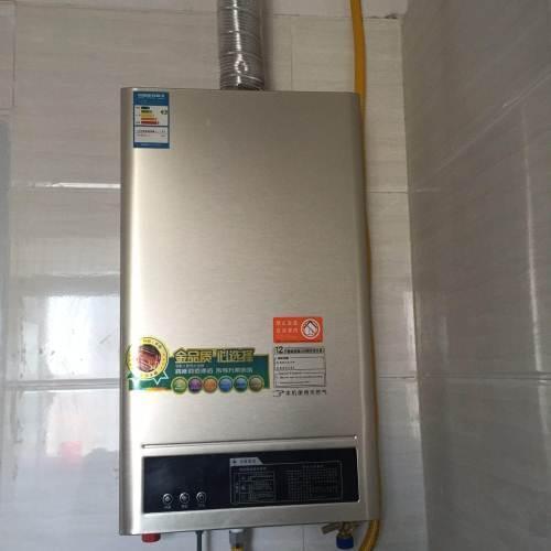 燃气热水器维修—燃气热水器维修知识