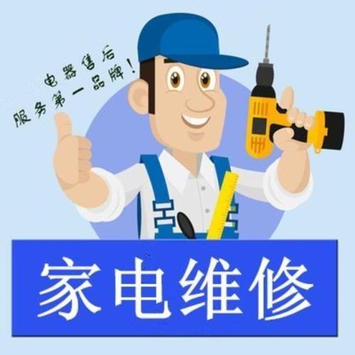 电热水器维修点,热水器维修部