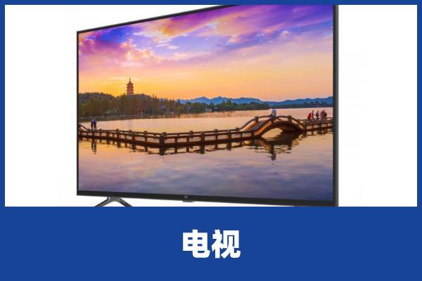 电视碎屏修多少钱