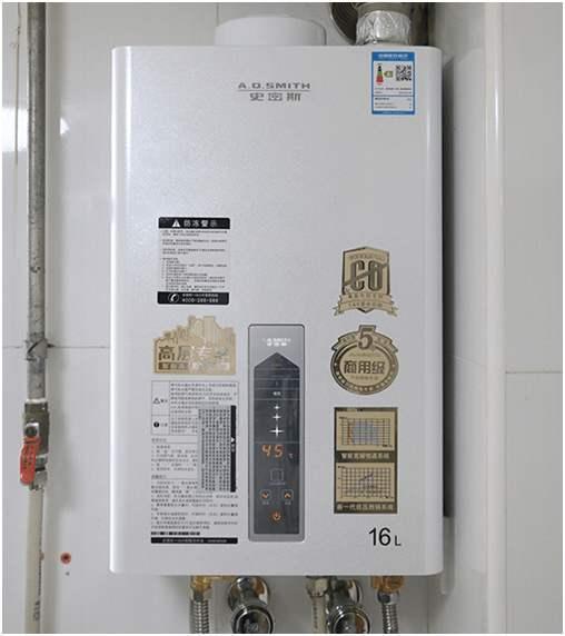 簡單到家 | aosmith熱水器故障代碼