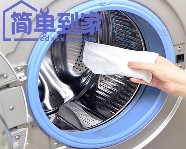 簡單到家 | 滾筒洗衣機膠皮圈清洗的方法有哪些,如何預防發霉?
