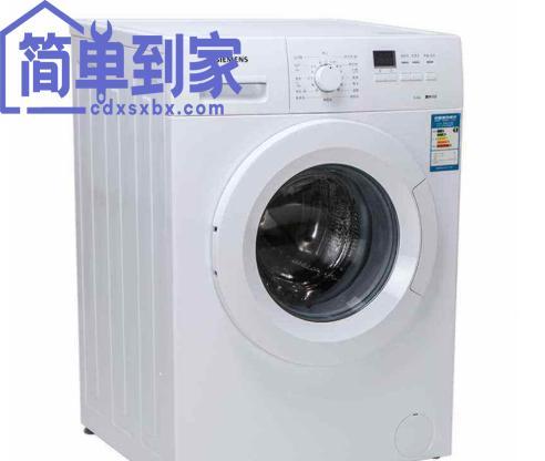 簡單到家 | 西門子洗衣機甩干聲音大9種解決方法與原因解說!