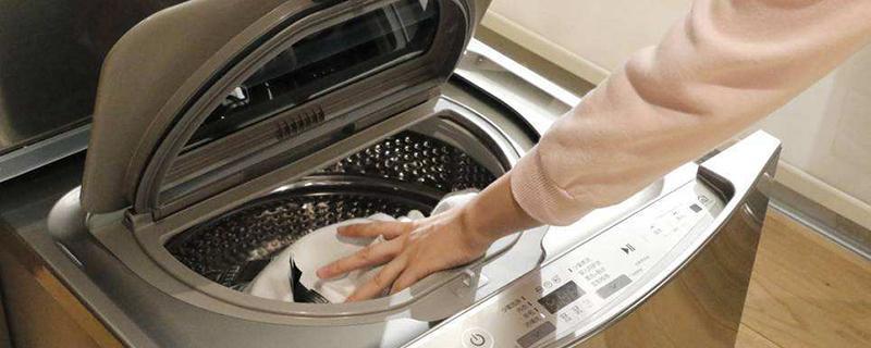 清洗洗衣机