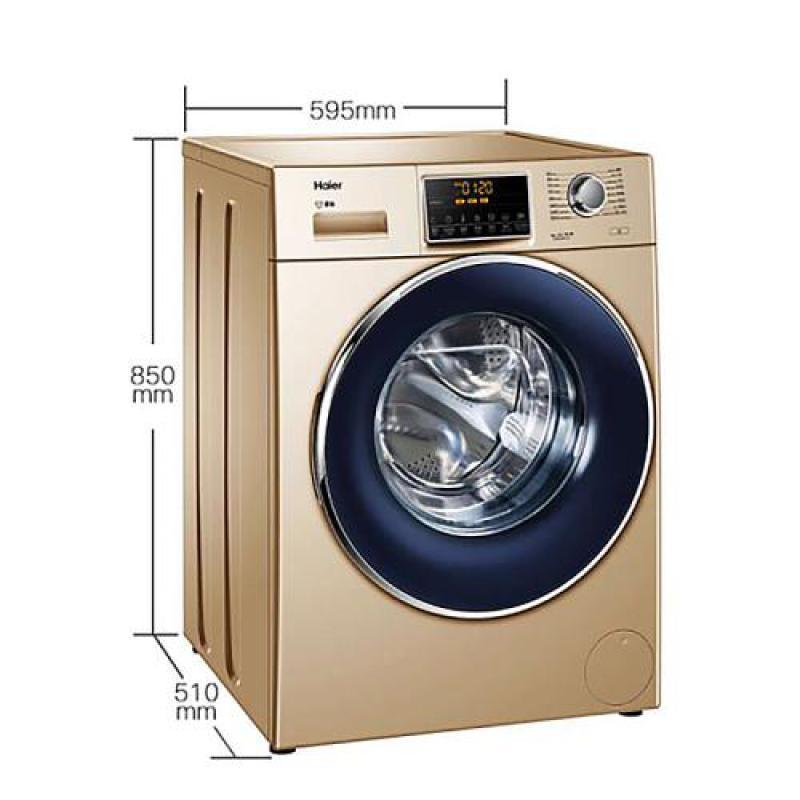 洗衣液放在哪里