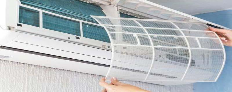 空调过滤网安装