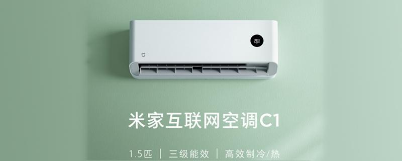 1.5p空调耗电量