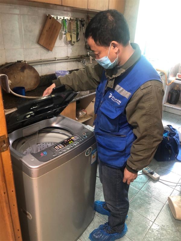 家电维修-常用家电-洗衣机维修