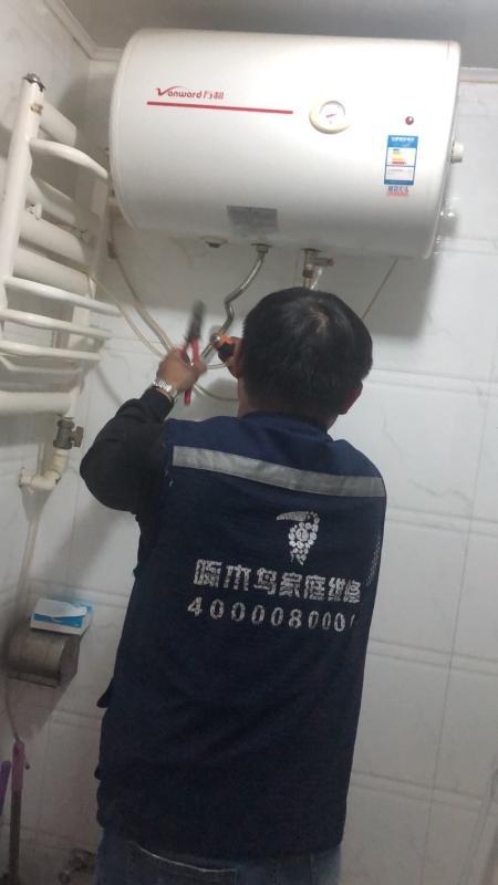 家电维修-常用家电-热水器维修