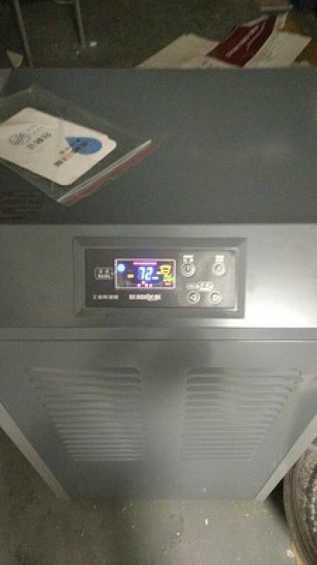家电维修-生活电器-除湿机维修