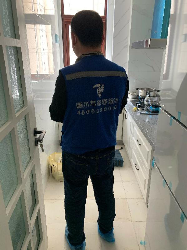 水电维修-卫浴洁具-马桶安装维修