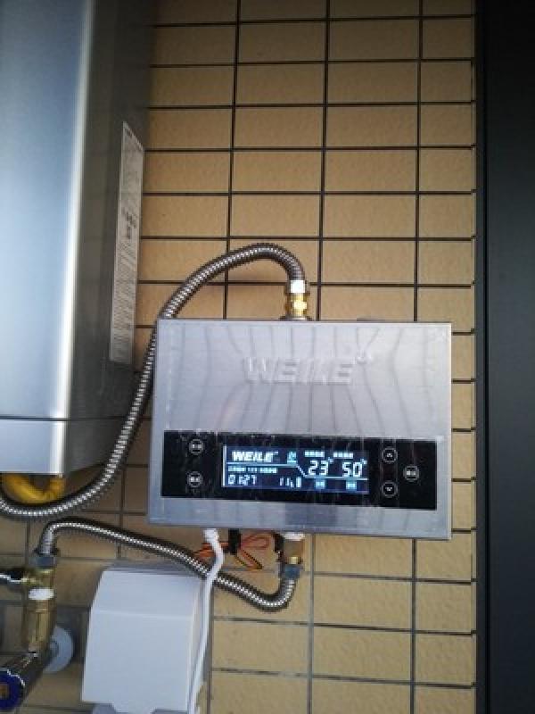 家电维修-生活电器-回水器维修