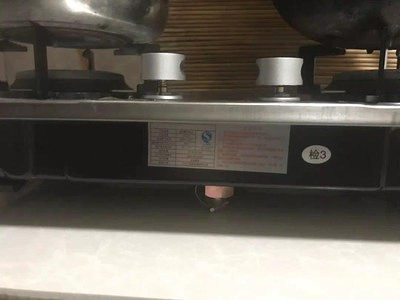 家电安装-常用家电-燃气灶安装