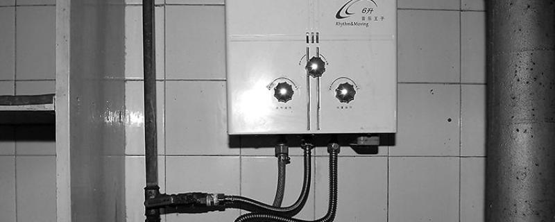 燃气热水器e4