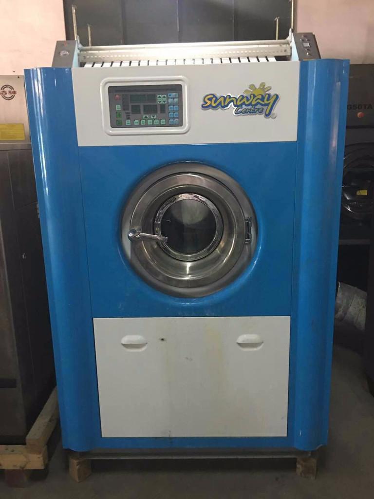 家电维修-生活电器-干洗机维修