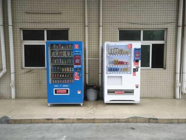 家电维修-制冷设备-自动售卖机