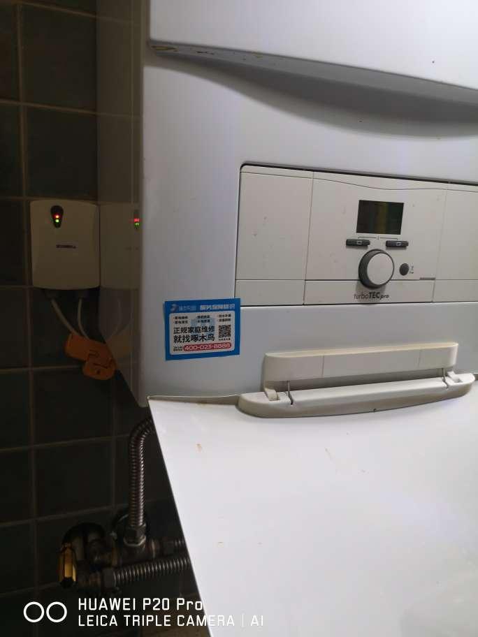 商用设备-设备清洗-热水设备